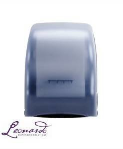 DIS 209 Roll Towel Dispenser Hands Free | Paper Disposables Direct